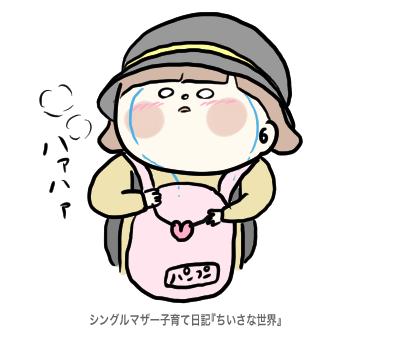 f:id:ponkotsu1215:20190810220236p:plain