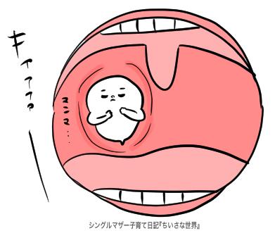 f:id:ponkotsu1215:20190811224721p:plain