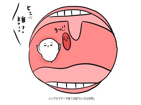 f:id:ponkotsu1215:20190811224806p:plain