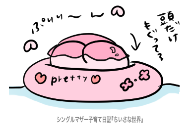 f:id:ponkotsu1215:20190815220211p:plain