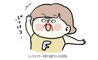 f:id:ponkotsu1215:20190815220227p:plain