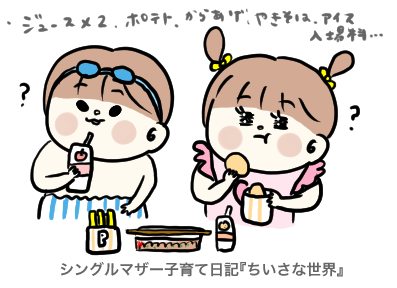 f:id:ponkotsu1215:20190815220418p:plain