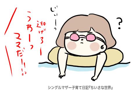f:id:ponkotsu1215:20190815220652p:plain