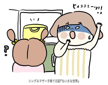f:id:ponkotsu1215:20190815220752p:plain