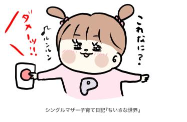 f:id:ponkotsu1215:20190819221126p:plain