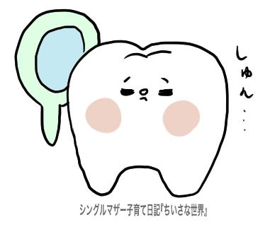 f:id:ponkotsu1215:20190821225042p:plain