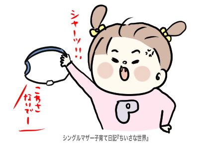 f:id:ponkotsu1215:20190822221612p:plain