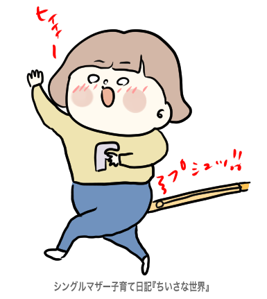 f:id:ponkotsu1215:20190828223216p:plain