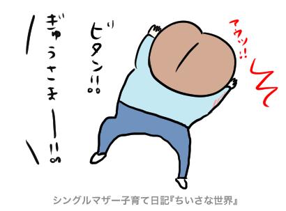 f:id:ponkotsu1215:20190828223637p:plain