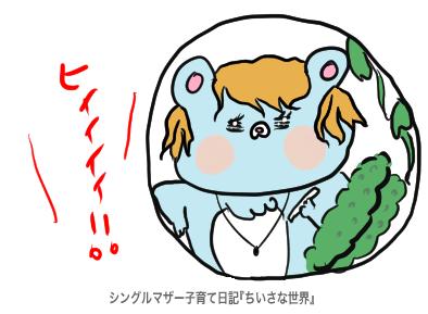 f:id:ponkotsu1215:20190830221830p:plain
