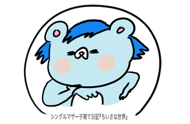 f:id:ponkotsu1215:20190830222137p:plain