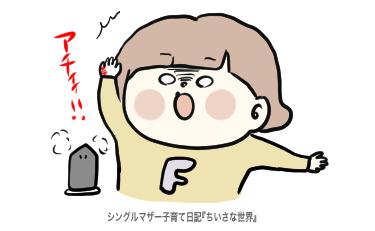 f:id:ponkotsu1215:20190831215100p:plain