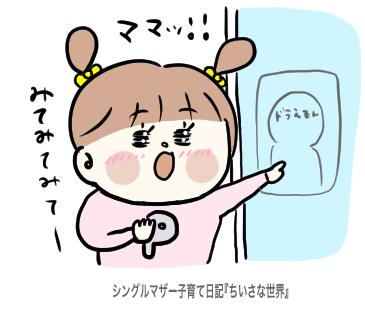 f:id:ponkotsu1215:20190906215154p:plain