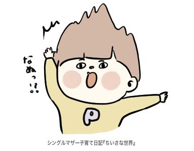f:id:ponkotsu1215:20190907210741p:plain