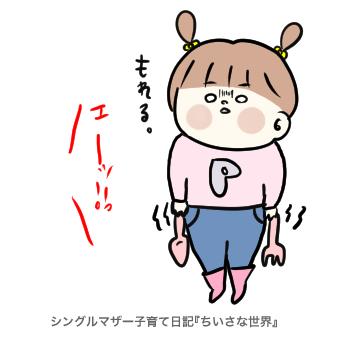 f:id:ponkotsu1215:20190912222427p:plain