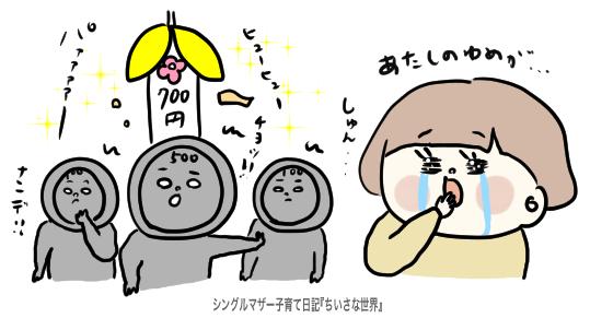 f:id:ponkotsu1215:20190913221805p:plain