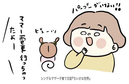 f:id:ponkotsu1215:20190915211645p:plain