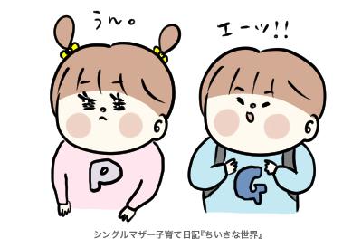 f:id:ponkotsu1215:20190915211712p:plain