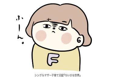 f:id:ponkotsu1215:20190915211901p:plain