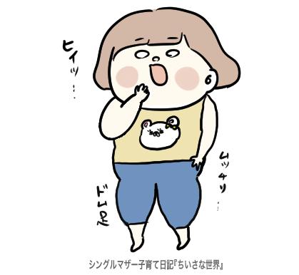 f:id:ponkotsu1215:20190918222637p:plain