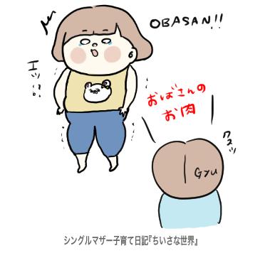 f:id:ponkotsu1215:20190918222740p:plain