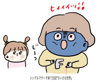 f:id:ponkotsu1215:20190919222407p:plain