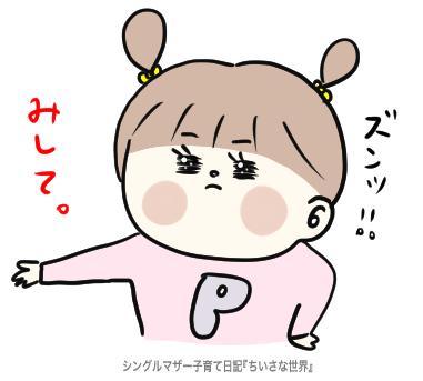 f:id:ponkotsu1215:20190919222456p:plain