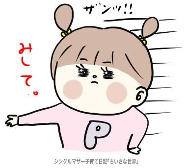 f:id:ponkotsu1215:20190919222523p:plain