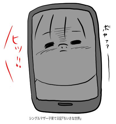 f:id:ponkotsu1215:20190920222617p:plain