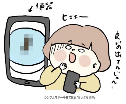 f:id:ponkotsu1215:20190920222815p:plain