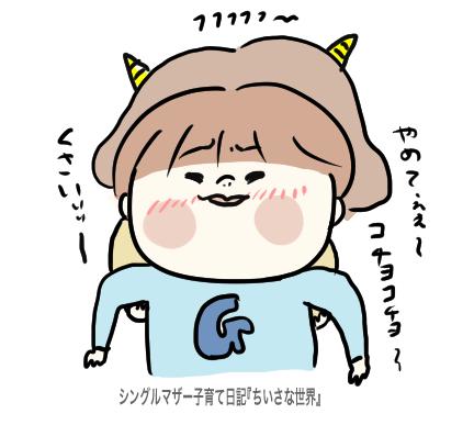 f:id:ponkotsu1215:20190922175142p:plain