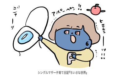 f:id:ponkotsu1215:20190923212358p:plain