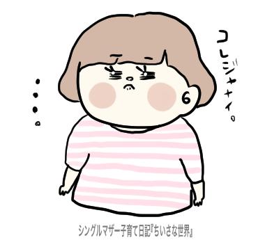 f:id:ponkotsu1215:20190924222323p:plain