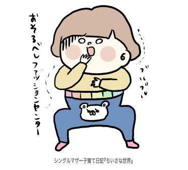 f:id:ponkotsu1215:20190924222517p:plain