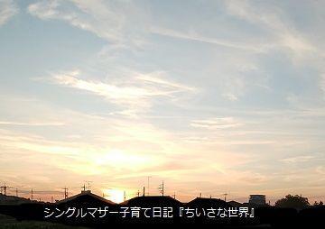 f:id:ponkotsu1215:20190925222014j:plain