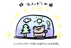 f:id:ponkotsu1215:20190929214222p:plain