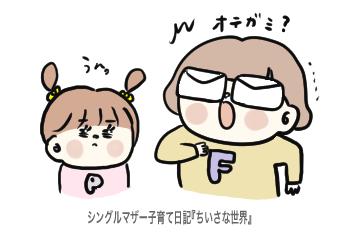 f:id:ponkotsu1215:20191001221953p:plain