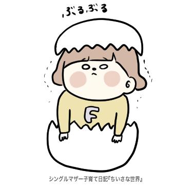 f:id:ponkotsu1215:20191002222514p:plain