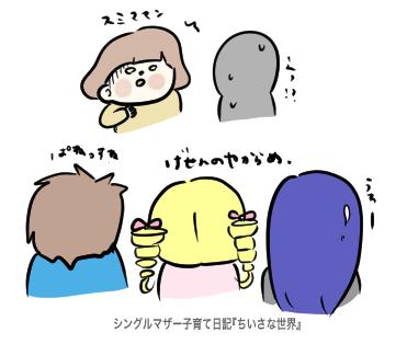 f:id:ponkotsu1215:20191002222530p:plain