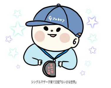 f:id:ponkotsu1215:20191003222010p:plain