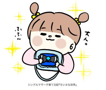 f:id:ponkotsu1215:20191003222044p:plain