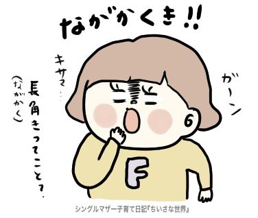 f:id:ponkotsu1215:20191004193659p:plain