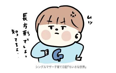 f:id:ponkotsu1215:20191004193810p:plain