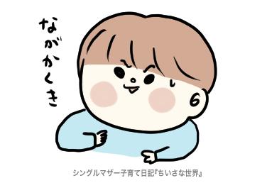f:id:ponkotsu1215:20191004195101p:plain