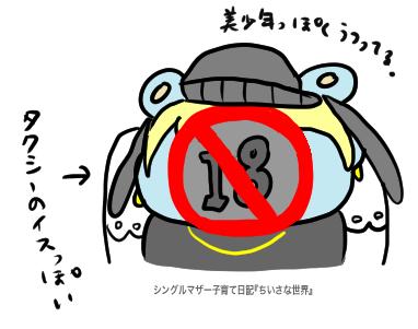 f:id:ponkotsu1215:20191008205252p:plain