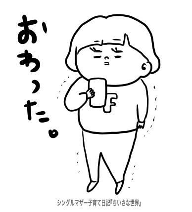 f:id:ponkotsu1215:20191008205321p:plain