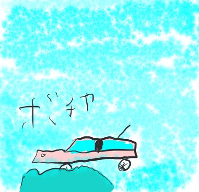 f:id:ponkotsu1215:20191010220855p:plain