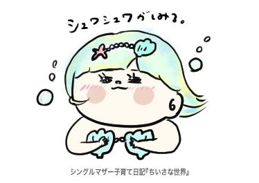 f:id:ponkotsu1215:20191011215930p:plain