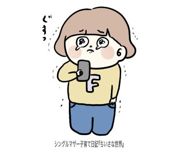f:id:ponkotsu1215:20191013210822p:plain