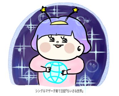 f:id:ponkotsu1215:20191019214149p:plain